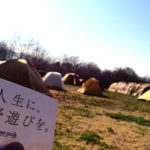 グループキャンプ@宮城県エコキャンプみちのく