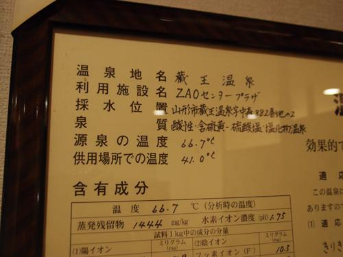 P1207788.jpg