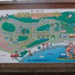 サンビレッジ徳良湖オートキャンプ場 その2