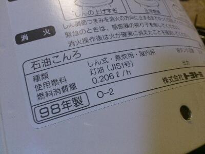 iphone_20111221234123.jpg