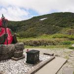熊野岳・地蔵山