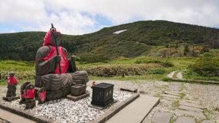 やまがた百名山 熊野岳・地蔵山