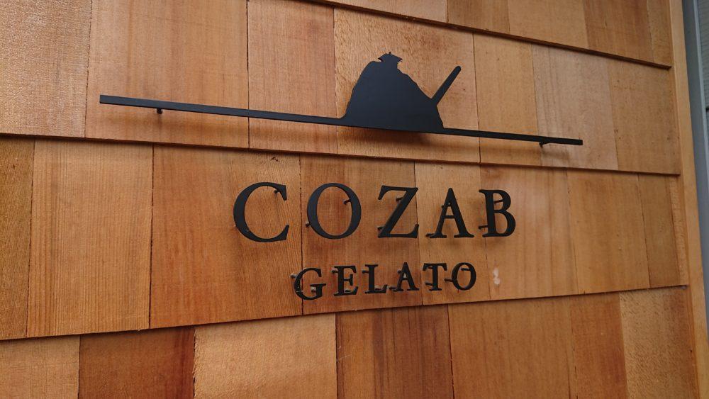 山寺の新名所 COZAB GELATO