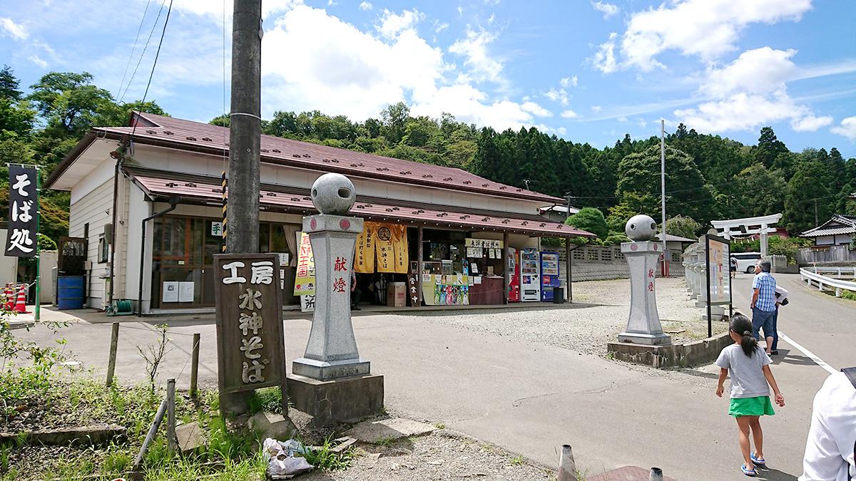 金蛇水神社で金運向上祈願