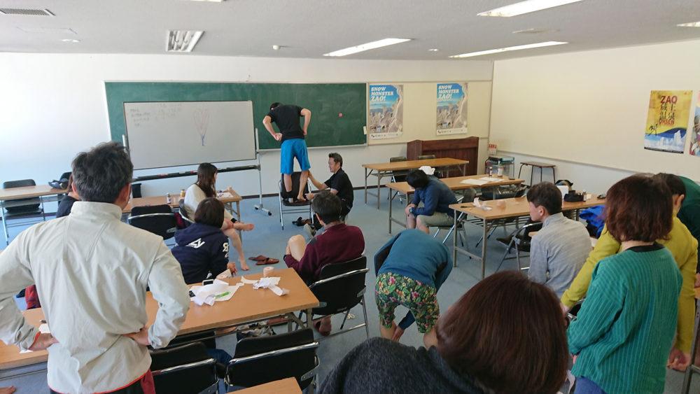 蔵王登山ガイド協会 テーピング講習会
