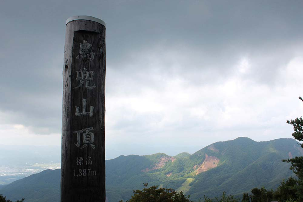 やまがた百名山 鳥兜山(1387m)