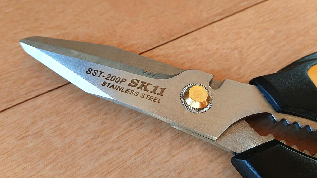 おすすめ!アウトドア最強クラスの万能ハサミ『SK11 ストロング万能はさみ ポータブル SST‐200P』