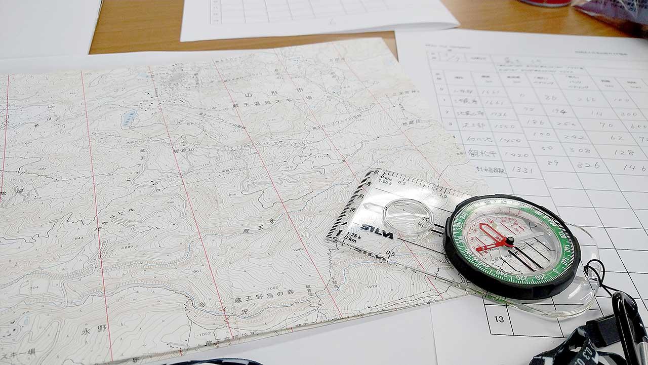 地図とコンパス WildLodge