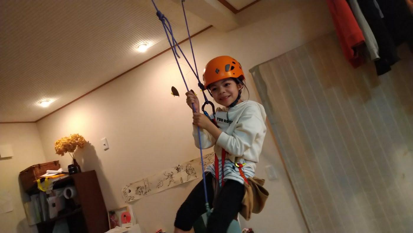 こんなときはロープ使って室内遊び