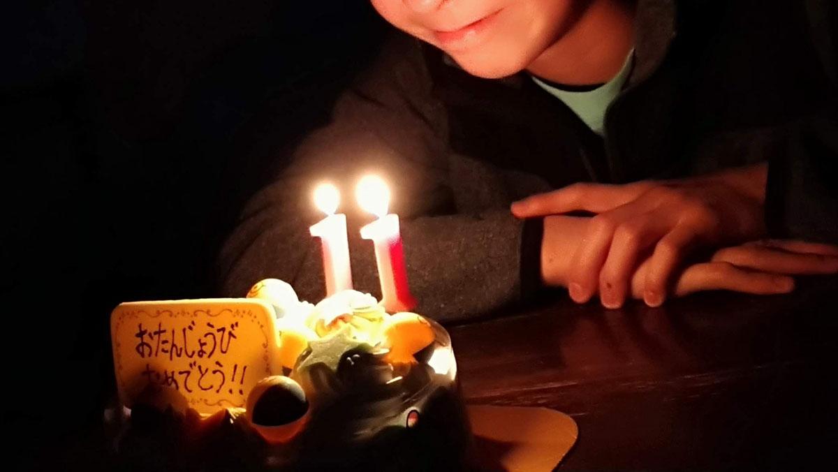 そうまの11歳の誕生日
